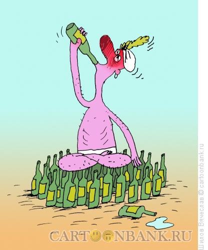 Карикатура: Приятное и полезное, Шилов Вячеслав