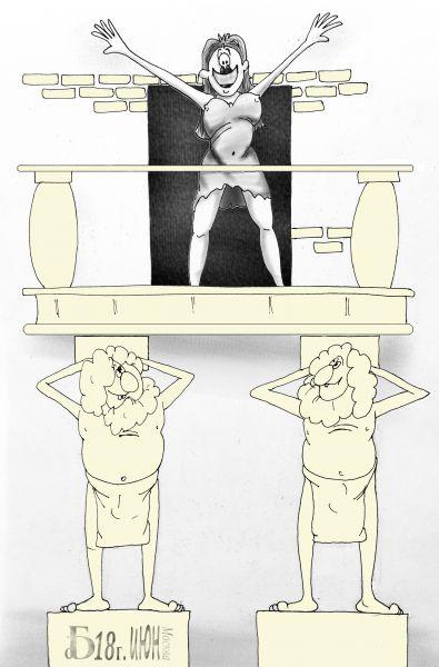 Карикатура: Про атлантов