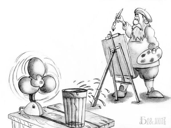Карикатура: Про мариниста, БАД