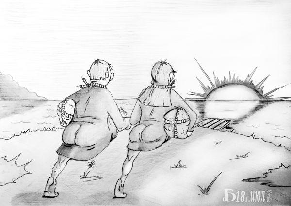 Карикатура: Про романтику