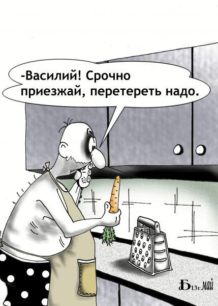 Карикатура: Про тёрки