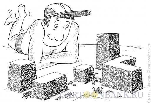 Карикатура: Город насекомых, Смагин Максим