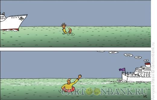 Карикатура: неблагодарность, Анчуков �ван