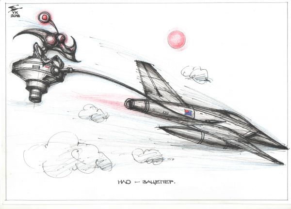 Карикатура: НЛО - зацепер ., Юрий Косарев