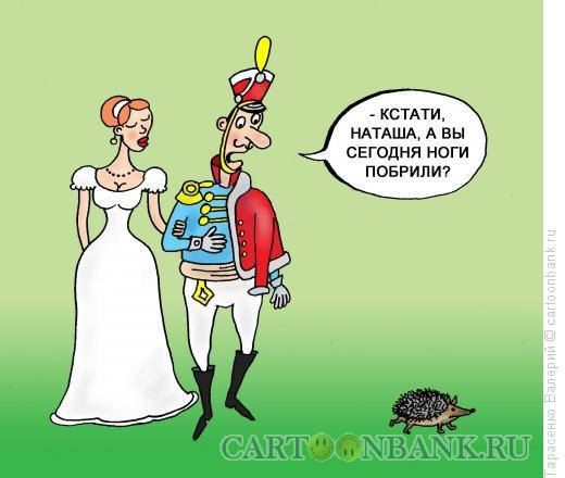 Карикатура: Ассоциация, Тарасенко Валерий