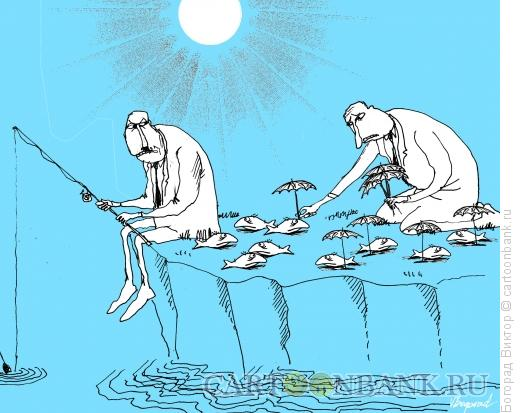 Карикатура: Сострадание, Богорад Виктор