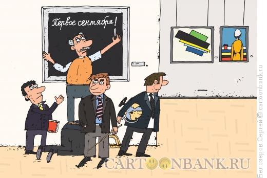 Карикатура: Учителя, Белозёров Сергей