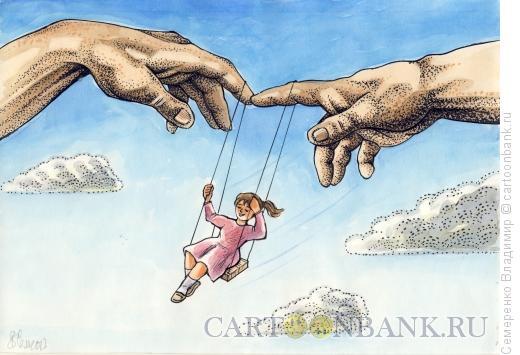 Карикатура: День защиты детей, Семеренко Владимир