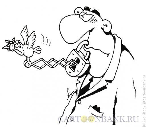Карикатура: Полная тишина, Кийко Игорь