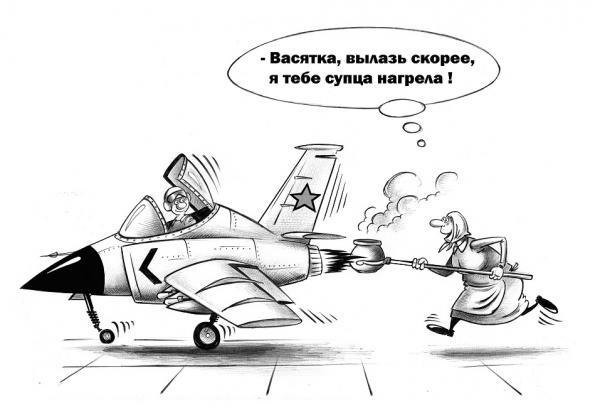 Карикатура: Супца нагрела, Сергей Корсун