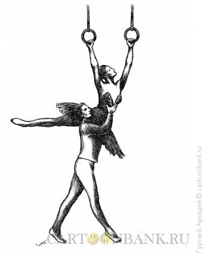 Карикатура: балет и спорт, Гурский Аркадий
