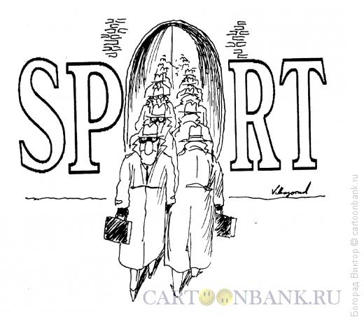 Карикатура: Коррупция и спорт, Богорад Виктор