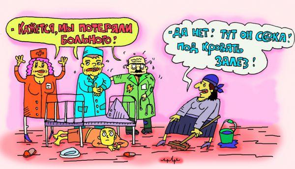 Карикатура: найдем. куда он денется..., leon2008