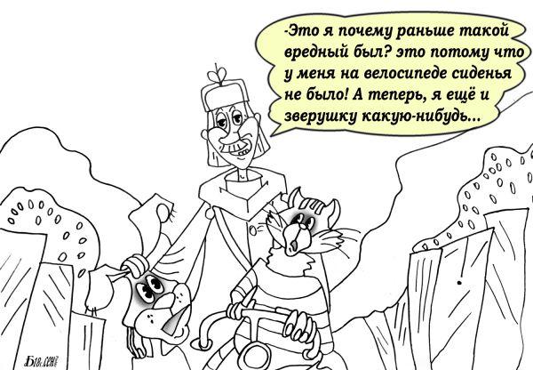 Карикатура: Сказки-раскраски. Про Печкина и зверушек.