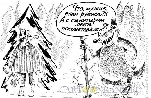 Карикатура: Защитник природы, Мельник Леонид