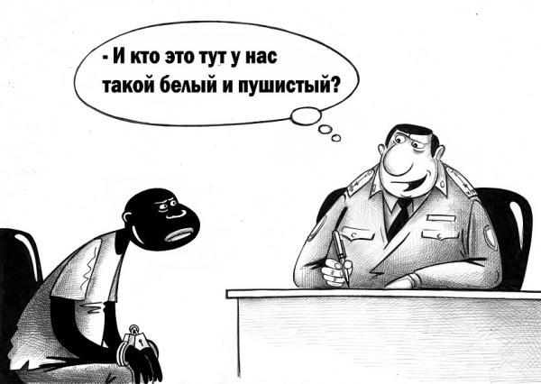 Карикатура: Белый и пушистый, Сергей Корсун