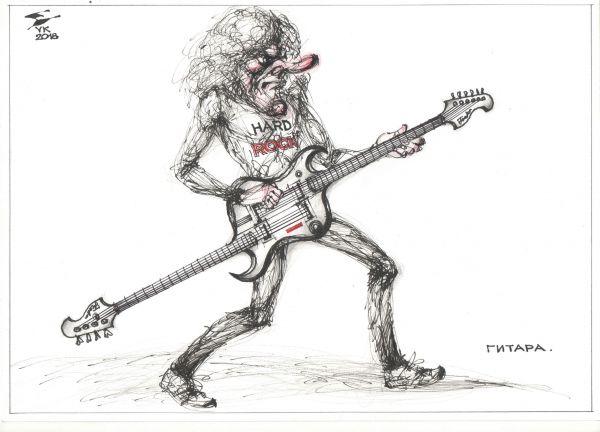 Карикатура: Гитара . Две в одной ., Юрий Косарев