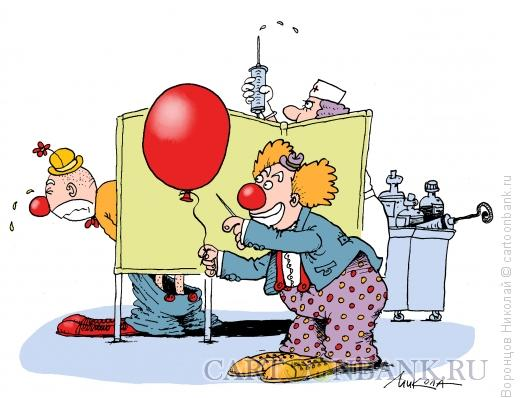 Карикатура: Шутка, Воронцов Николай