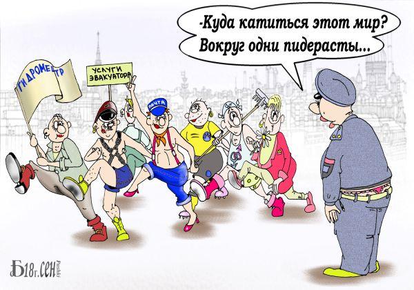 Карикатура: Оценка.