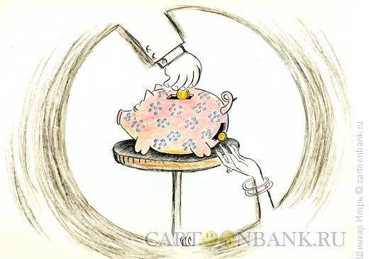 Карикатура: Семейный бюджет, Шинкар Игорь