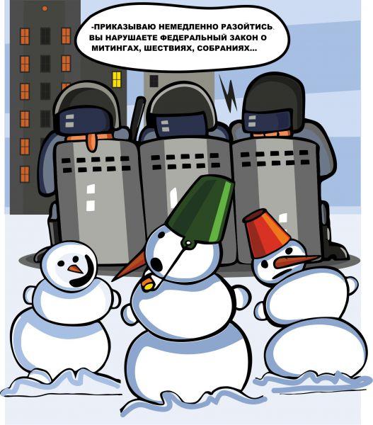 Карикатура: Разгон, somnambula