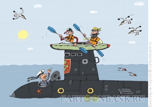 Карикатура: Туристы, Белозёров Сергей