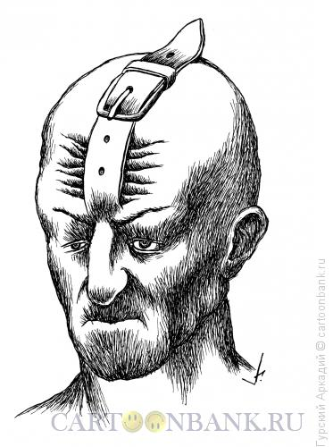 Карикатура: лоб и ремень, Гурский Аркадий