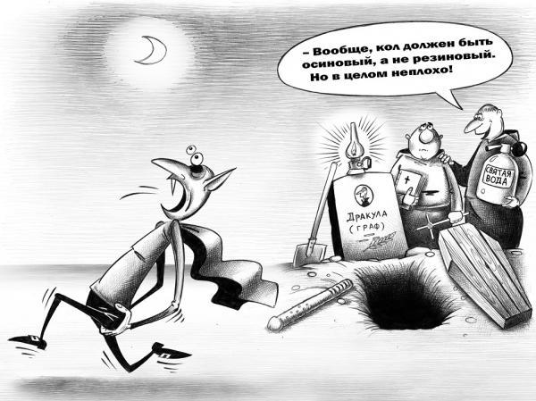 Карикатура: Кол, Сергей Корсун
