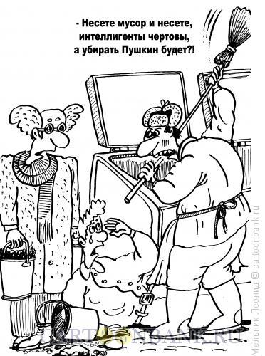 Карикатура: Все достало!!!, Мельник Леонид
