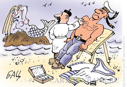 Карикатура: Тату, Цыганков Борис