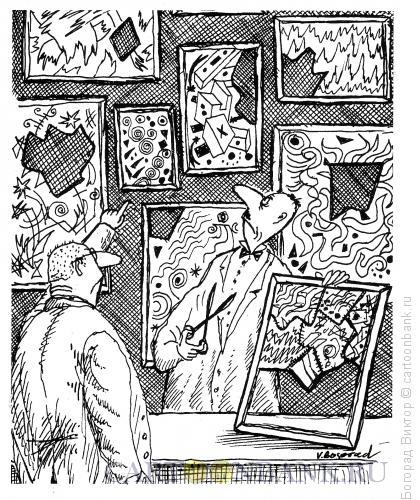 Карикатура: Желание покупателя-закон, Богорад Виктор