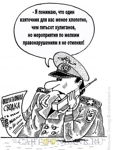Карикатура: Закон есть закон, Мельник Леонид
