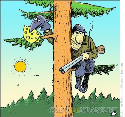 Карикатура: Засада, Дубинин Валентин