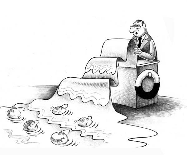 Карикатура: Доклад, Сергей Корсун