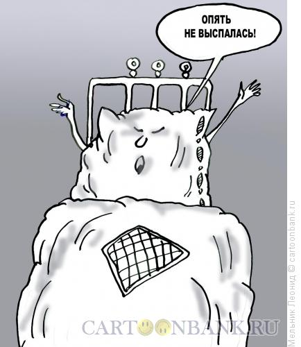 Карикатура: Не выспалась, Мельник Леонид