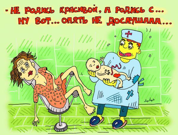 Карикатура: вечно все куда-то спешат..., leon2008