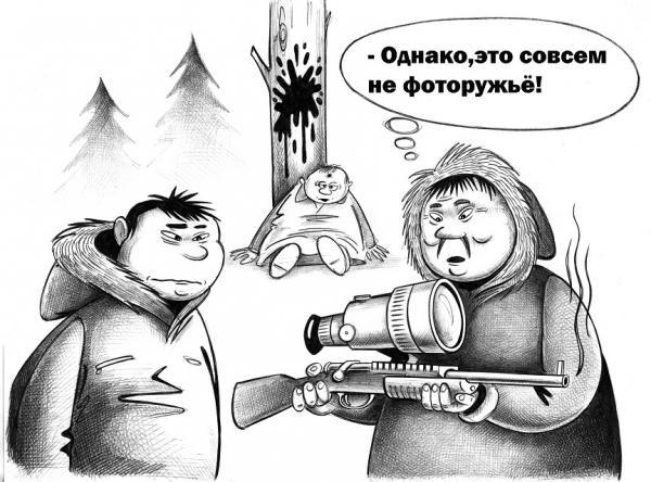Карикатура: Ошибка, Сергей Корсун