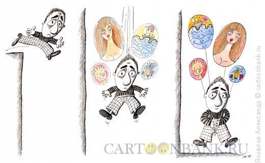Карикатура: Самоубийца, Яковлев Александр