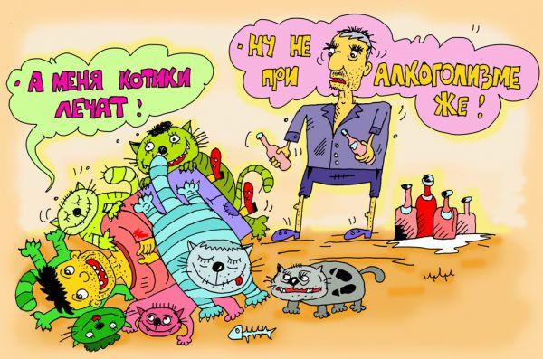 Карикатура: любая болезнь излечима, leon2008