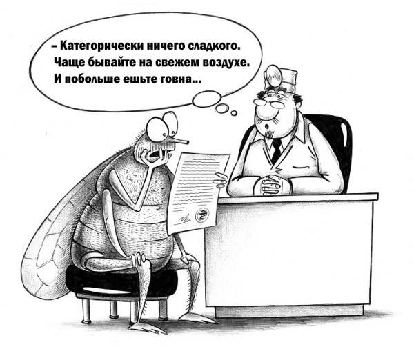 Карикатура: У врача, Сергей Корсун