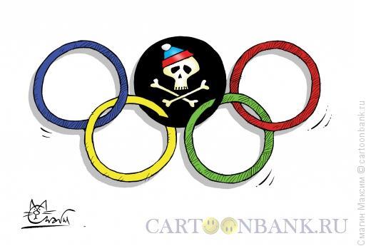 Карикатура: Черная метка, Смагин Максим