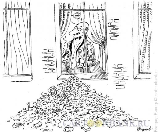 Карикатура: Внутри и снаружи, Богорад Виктор