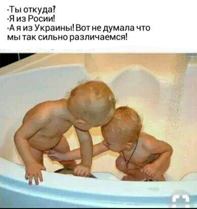 Карикатура: Вот такая разница!, Сергей Черкасов