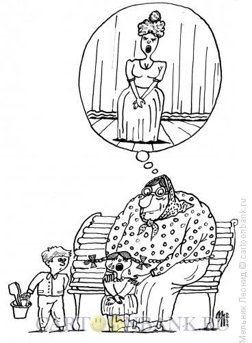 Карикатура: Будущая оперная дива, Мельник Леонид