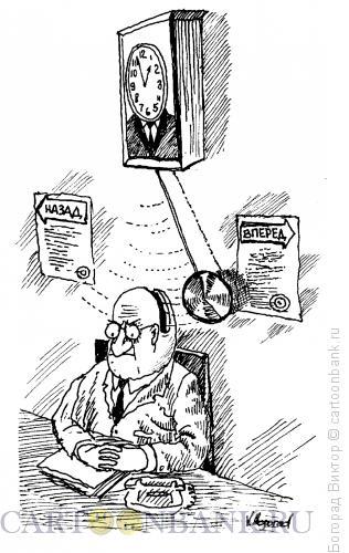 Карикатура: Часы с маятником для чиновника, Богорад Виктор