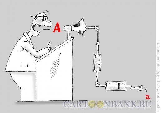Карикатура: Глушитель, Тарасенко Валерий