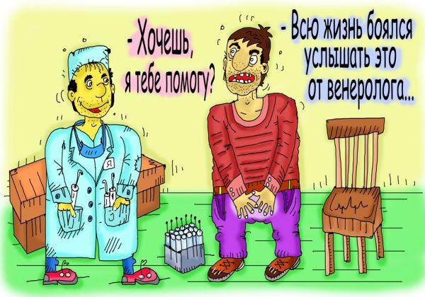 Карикатура: неожиданное рядом!!!, leon2008