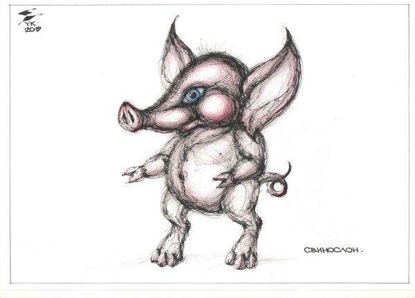 Карикатура: Свинослоник . Чудо генной инженерии ., Юрий Косарев