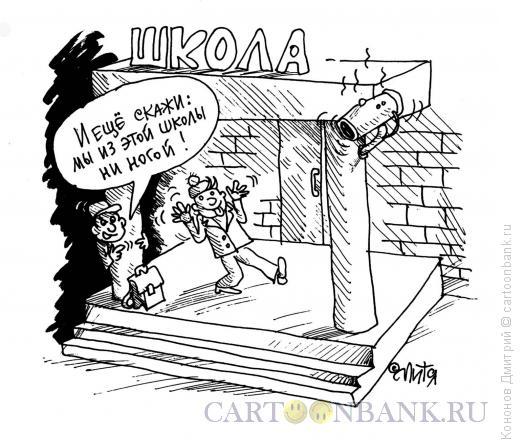 Карикатура: видеокамера на школе, Кононов Дмитрий