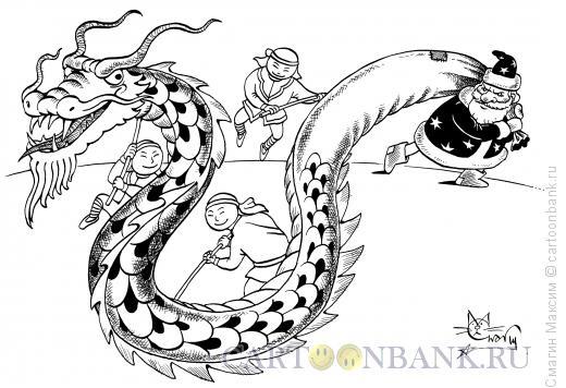 Карикатура: Драконий мешок, Смагин Максим